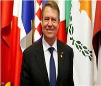 الرئيس الروماني يصل شرم الشيخ للمشاركة بالقمة العربية الأوروبية