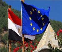 مصر و أوروبا.. شراكة بلا حدود
