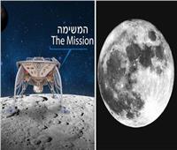 فيديو| تعرف على رابع دولة تطلق مسبارًا لاكتشاف القمر