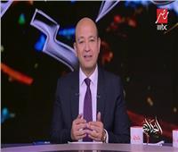شاهد| عمرو أديب: ما مصير الدواعش العائدون من سوريا والعراق؟