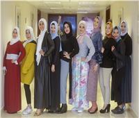 صور| تصفيات ملكة جمال المحجبات في موسمها الرابع