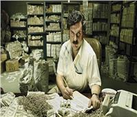شاهد| كولومبيا تفجر مقر إقامة تاجر المخدرات «بابلو إسكوبار»