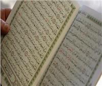 ما حكم عمل خاتمة للمتوفي كل عام؟.. «البحوث الإسلامية» تجيب