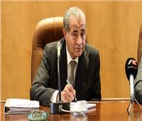 وزير التموين: «عاوزين نخرج من الشكل التقليدي للمكاتب»
