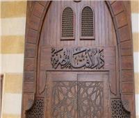 مشروع بحثي جديد لمواجهة الإسلاموفوبيا