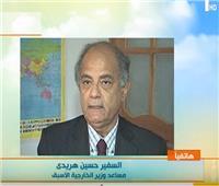 فيديو| دبلوماسي: «القمة العربية الأوربية» لقاء استثنائي تاريخي