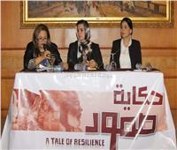 صور.. فعاليات اليوم الثالث من منتدى «نوت» بمهرجان أسوان الدولي لأفلام المرأة
