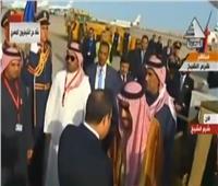 فيديو| السيسي يستقبل العاهل السعودي في شرم الشيخ