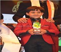 الطفل مينا أشرف يحصد المركز الثاني للإبداع الموسيقي بملتقى الفنون