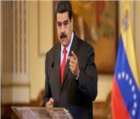 مادورو: فنزويلا تقطع العلاقات الدبلوماسية مع كولومبيا