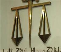"""الأحد..ثان جلسات محاكمة 11 متهما بـ أحداث """" كنيسة مارمينا بحلوان """""""