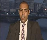 بالفيديو| أستاذ علاقات دولية: مصر محور استقرار أوروبا