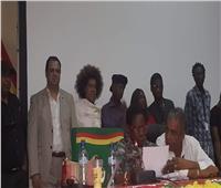 احمد عاطف ممثلا إقليميا للاتحاد الافريقي للسينمائيين