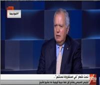 بالفيديو| السفير محمد العرابي: الدول العربية تسعى لعقد القمة العربية الأوروبية منذ 20 عامًا