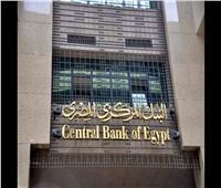 الحكومة تقترض 17 مليار جنيه من البنوك اليوم