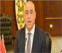 وزير الإسكان يُصدر حركة تغييرات في أجهزة المدن الجديدة