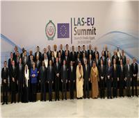 القمة العربية الأوروبية| قادة العالم يلتقطون صورة تذكارية بعد نهاية اليوم الأول