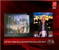 فيديو  أديب عن سرقة محل الجواهرجي بالأهرام: سطو مسلح وعقوبته الإعدام