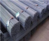 استقرار أسعار الحديد بالأسواق