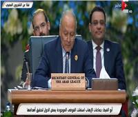 «أبو الغيط» يبحث مع وزير خارجية الأردن أهم موضوعات «القمة العربية الأوروبية»