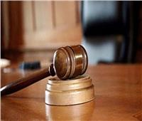 إحالة موظف للمحاكمة التأديبيةبتهمة تلقي رشوة من مواطن