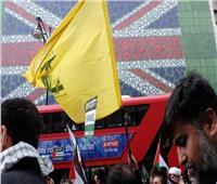 بريطانيا تحظر جماعة حزب الله بالكامل.. وتضعها على قوائم الإرهاب