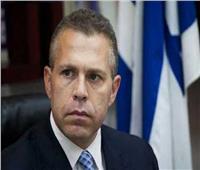 إسرائيل تدعو الاتحاد الأوروبي إلى للسير على خطى بريطانيا في حظر حزب الله