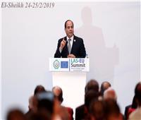 القمة العربية الأوروبية| السيسي: طريق القضاء على الإرهاب ليس سهلا