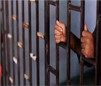 ضبط الطالب الجامعي «تاجر المخدرات»