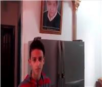 بعد حصوله على الأوسكار.. «بوابة أخبار اليوم» ترصد فرحة أقارب رامي مالك في المنيا