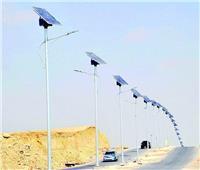 1.5 مليون جنيه لإنارة 3 قرى بالطاقة الشمسية في الوادي الجديد