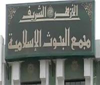 «البحوث الإسلامية»: تخصصات نوعية في الدورة التدريبية للباحثين