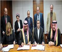 الاتحاد العربي للتطوير العقاري يدشن أول مؤتمر للاستثمار أكتوبر المقبل