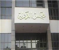 27 أبريل.. إعادة المرافعة في طعن «الخارجية» على إلزامها بتجديد جواز سفر أيمن نور