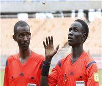 بالأسماء.. طاقم تحكيم من جنوب السودان لإدارة مباراة النيجر ومصر