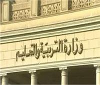 قرار من «التعليم» حول فيديو ضرب طالب بإحدى المدارس.. عقاب سريع