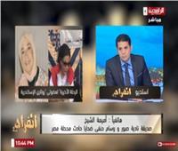 حادث محطة مصر |شاهد.. انهيارصديقة ضحيتين القطارعلى الهواء