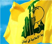 حزب الله يدين قرار بريطانيا بإدراجه على قائمة الإرهاب