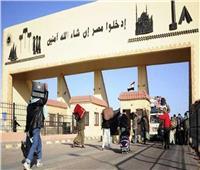 عودة 322 مصريا من ليبيا وعبور 338 شاحنة عبر منفذ السلوم