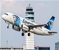 الخطوط الجوية الملكية البريطانية تشكر مصر للطيران للخدمات الجوية