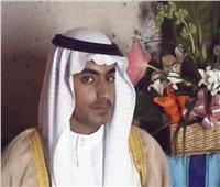 إسقاط الجنسية السعودية عن حمزة نجل أسامة بن لادن