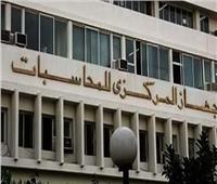 اليوم.. نظر دعوى «المركزي للمحاسبات» المطالبة بإلغاء قرار النيابة الإدارية