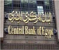 البنك المركزي: 174.4 مليار جنيه زيادة في السيولة المحلية