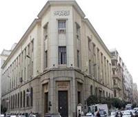 البنك المركزي: 5.4 تريليون جنيه المركز المالي للقطاع المصرفي