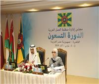 صور  بدء اجتماعات مجلس إدارة منظمة العمل العربية