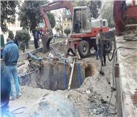 قطع المياه عن بعض مناطق الجيزة لمدة 24 ساعة اعتبارا من «الإثنين»