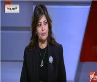 عزة فتحي: تقلص دور الأسرة جعل الأطفال عرضة لخطر الشائعات