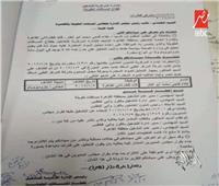 فيديو| عمرو أديب يعرض وثيقة «أخبار اليوم» ضد سائق قطار محطة مصر