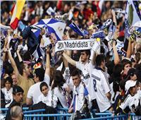 كلاسيكو الأرض  جماهير ريال مدريد تهاجم بيريز وتطالبه بالرحيل