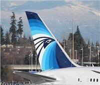 مصر للطيران: أولى رحلات طائرة الأحلام على خط فرانكفورت مايو المقبل